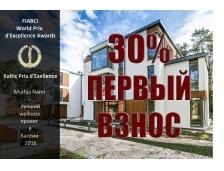 Квартира  в Юрмале. Wellnes Residence – Muižas Nami